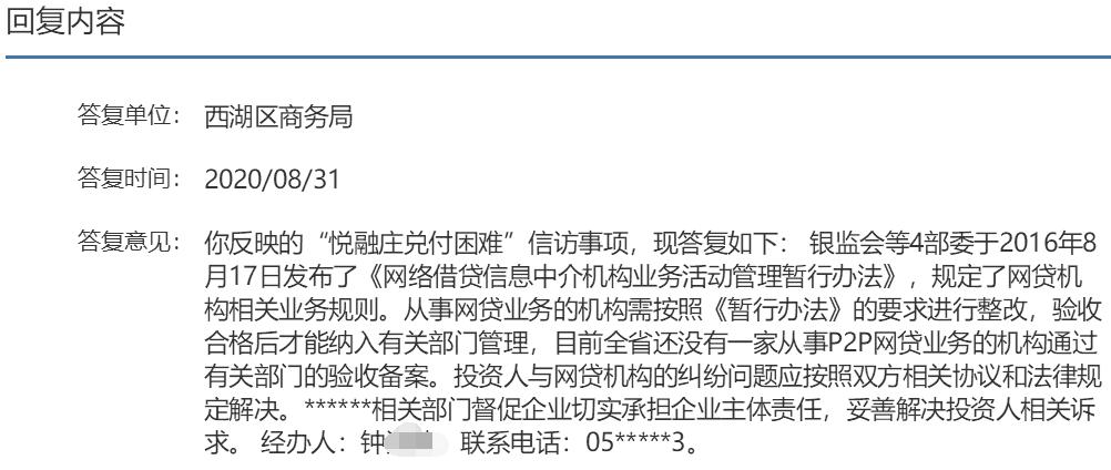 QQ截图20200902135003.png